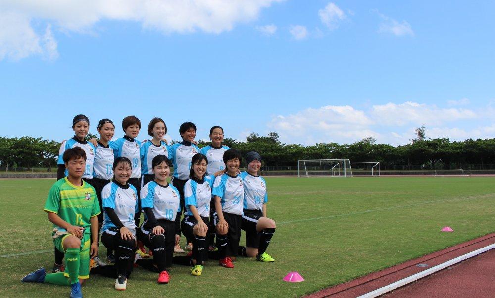 沖縄県女子サッカーリーグ(2020年度)
