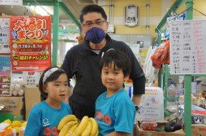 名護市公設市場 山城野菜青果店 食育サポートしてくれました。