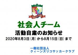 沖縄県  北部  名護市  女子社会人チームからのお知らせです。